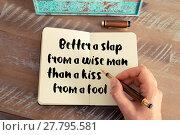 Купить «Handwritten quote as inspirational concept image», фото № 27795581, снято 19 декабря 2018 г. (c) PantherMedia / Фотобанк Лори
