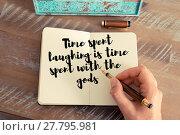 Купить «Handwritten quote as inspirational concept image», фото № 27795981, снято 23 января 2019 г. (c) PantherMedia / Фотобанк Лори