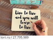 Купить «Handwritten quote as inspirational concept image», фото № 27795989, снято 23 января 2019 г. (c) PantherMedia / Фотобанк Лори
