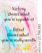 Купить «Inspirational quote over water color background», фото № 27796581, снято 19 декабря 2018 г. (c) PantherMedia / Фотобанк Лори