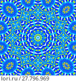 Купить «Abstract geometric seamless background. Ornate concentric ornament in blue shades with turquoise and yellow.», фото № 27796969, снято 21 октября 2018 г. (c) PantherMedia / Фотобанк Лори