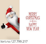 Купить «3D Realistic Santa Claus Cartoon Character pointing to banner», фото № 27799217, снято 20 августа 2018 г. (c) PantherMedia / Фотобанк Лори