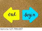 Купить «Message End versus Begin», фото № 27799697, снято 21 июля 2018 г. (c) PantherMedia / Фотобанк Лори