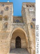Купить «cathedral of Evora in Portugal», фото № 27801985, снято 25 июня 2018 г. (c) PantherMedia / Фотобанк Лори