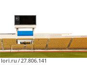 Купить «Stadium with scoreboard», фото № 27806141, снято 21 августа 2019 г. (c) PantherMedia / Фотобанк Лори