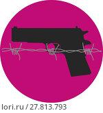 Купить «Gun Control - An Illustration of a Gun with Barbed Wire Across», иллюстрация № 27813793 (c) PantherMedia / Фотобанк Лори