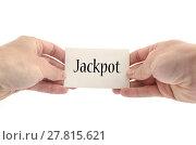Купить «Jackpot text concept», фото № 27815621, снято 19 июля 2018 г. (c) PantherMedia / Фотобанк Лори