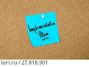 Купить «Implementation Plan written on blue paper note», фото № 27818901, снято 25 февраля 2018 г. (c) PantherMedia / Фотобанк Лори