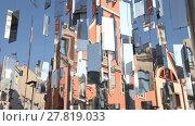 Купить «Tilt up video shot of urban installation of shiny mirrors on the background of old houses. Riga, Latvia», видеоролик № 27819033, снято 30 августа 2016 г. (c) Алексей Кузнецов / Фотобанк Лори