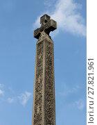 Купить «Medieval Celtic Cross», фото № 27821961, снято 23 февраля 2018 г. (c) PantherMedia / Фотобанк Лори