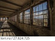 Купить «exploration disappear expire abandon vanishing», фото № 27824725, снято 23 марта 2019 г. (c) PantherMedia / Фотобанк Лори