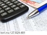 Купить «Калькулятор, таблица с цифрами, деньги и ручка», эксклюзивное фото № 27829481, снято 13 февраля 2018 г. (c) Юрий Морозов / Фотобанк Лори