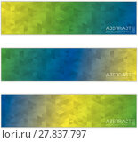 Купить «Abstract banner background in colors of Brazil. Tree colors concept for Brazil 2016.», иллюстрация № 27837797 (c) PantherMedia / Фотобанк Лори