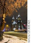 Купить «Church of Sts. Olha and Elizabeth in night winter Lviv city, Ukraine», фото № 27839421, снято 10 декабря 2017 г. (c) Юрий Брыкайло / Фотобанк Лори