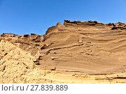 Купить «Rock in Lanzarote with blue sky», фото № 27839889, снято 16 декабря 2018 г. (c) PantherMedia / Фотобанк Лори