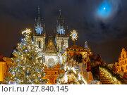 Купить «Cristmas Old Town square in Prague, Czech Republic», фото № 27840145, снято 15 ноября 2018 г. (c) PantherMedia / Фотобанк Лори