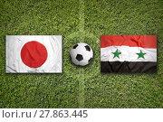 Купить «Japan vs. Iraq flags on soccer field», фото № 27863445, снято 14 декабря 2018 г. (c) PantherMedia / Фотобанк Лори