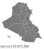 Купить «Iraq governorates Map grey», фото № 27871789, снято 14 декабря 2018 г. (c) PantherMedia / Фотобанк Лори