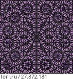Купить «Bold Geometric Seamless Pattern Mosaic», фото № 27872181, снято 19 января 2019 г. (c) PantherMedia / Фотобанк Лори