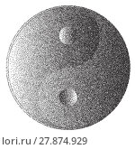Купить «Yin and Yang In Dotted Style», иллюстрация № 27874929 (c) PantherMedia / Фотобанк Лори