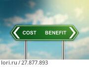 Купить «cost and benefit on green road sign», фото № 27877893, снято 24 апреля 2019 г. (c) PantherMedia / Фотобанк Лори