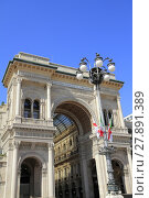 Купить «Shopping art gallery in Milan. Galleria Vittorio Emanuele II», фото № 27891389, снято 13 декабря 2018 г. (c) PantherMedia / Фотобанк Лори