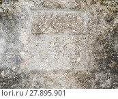 Купить «imprint in rockwall», фото № 27895901, снято 19 февраля 2019 г. (c) PantherMedia / Фотобанк Лори