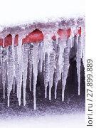 Купить «Cold winter day with many icicle», фото № 27899889, снято 26 июня 2019 г. (c) PantherMedia / Фотобанк Лори