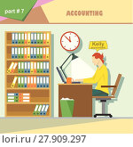 Купить «Business company roles situation infographics with accountant at work. Digital vector image», иллюстрация № 27909297 (c) PantherMedia / Фотобанк Лори