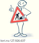 Купить «stick figure with a construction sign in front of the body», иллюстрация № 27926637 (c) PantherMedia / Фотобанк Лори
