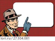 Купить «Male spy points a finger, retro background», фото № 27934081, снято 17 августа 2019 г. (c) PantherMedia / Фотобанк Лори
