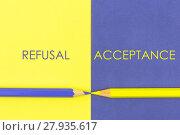 Купить «Refusal versus Acceptance contrast concept», фото № 27935617, снято 22 октября 2018 г. (c) PantherMedia / Фотобанк Лори