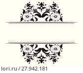 Купить «Decorative Background seventy nine», иллюстрация № 27942181 (c) PantherMedia / Фотобанк Лори