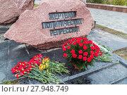 Купить «Volgograd, Russia. Monument to victims of political repression», фото № 27948749, снято 1 ноября 2016 г. (c) Володина Ольга / Фотобанк Лори