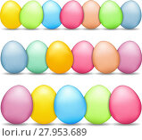 Купить «Colored Easter Eggs», иллюстрация № 27953689 (c) PantherMedia / Фотобанк Лори