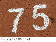 Купить «seventy-five on maroon background», фото № 27954521, снято 24 февраля 2018 г. (c) PantherMedia / Фотобанк Лори