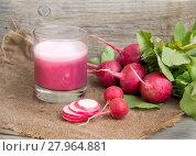 Купить «Fresh radish smoothy juice», фото № 27964881, снято 27 апреля 2018 г. (c) PantherMedia / Фотобанк Лори