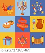 Купить «Jewish Holiday Hanukkah icons set.», фото № 27973461, снято 19 февраля 2018 г. (c) PantherMedia / Фотобанк Лори