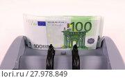 Купить «Overhead video shot of counting 100 euro banknotes on currency counter machine», видеоролик № 27978849, снято 6 января 2018 г. (c) Алексей Кузнецов / Фотобанк Лори