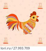 Купить «Cock bird ethnic pattern», фото № 27993709, снято 23 ноября 2019 г. (c) PantherMedia / Фотобанк Лори