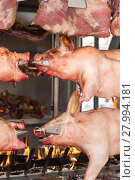 Купить «Carcasses of pork and other meat prepared on skewer.», фото № 27994181, снято 16 июля 2019 г. (c) PantherMedia / Фотобанк Лори