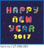 Купить «Happy new year 2017. Greeting disco card», иллюстрация № 27996081 (c) PantherMedia / Фотобанк Лори