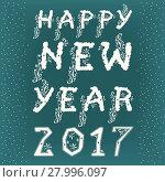 Купить «Happy new year 2017», иллюстрация № 27996097 (c) PantherMedia / Фотобанк Лори