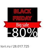 Купить «Black Friday offer banner template», фото № 28017725, снято 16 октября 2019 г. (c) PantherMedia / Фотобанк Лори