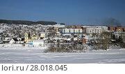 Купить «Кемеровская область. Поселок городского типа Мундыбаш», фото № 28018045, снято 18 февраля 2018 г. (c) Цибаев Алексей / Фотобанк Лори