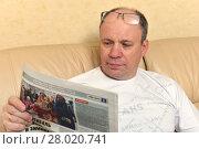Купить «Мужчина читает газету», эксклюзивное фото № 28020741, снято 17 февраля 2018 г. (c) Юрий Морозов / Фотобанк Лори