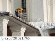 Купить «Рабочий коммунальной службы очищает крышу от скопившегося снега. Церковь Вознесения Господня в Коломенском парке. Москва», эксклюзивное фото № 28021765, снято 1 марта 2011 г. (c) lana1501 / Фотобанк Лори
