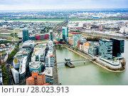 Купить «Dusseldorf, Media Harbour with contemporary architecture, Medienhafen , Nordrhein-Westfalen, Germany, Europe», фото № 28023913, снято 11 декабря 2018 г. (c) PantherMedia / Фотобанк Лори