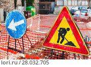 Купить «Road sign roadworks», фото № 28032705, снято 16 июля 2019 г. (c) PantherMedia / Фотобанк Лори