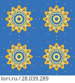 Купить «Geometric seamless retro background. Regular abstract symmetric blossoms yellow orange with orange dots on azure blue.», фото № 28039289, снято 24 февраля 2018 г. (c) PantherMedia / Фотобанк Лори